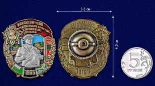 Нагрудный знак 14 ОБрПСКР Казакевичево - сравнительный вид