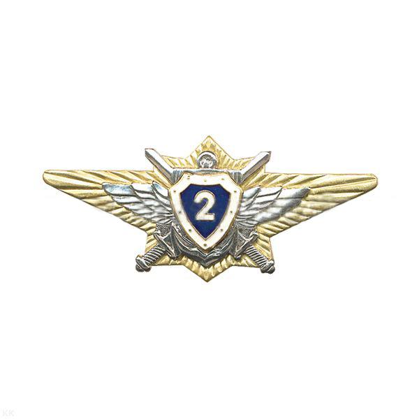 Нагрудной знак классности офицера ВС РФ 2 класс