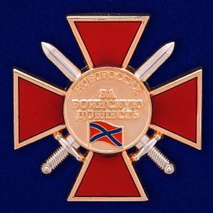 Орден ДНР За воинскую доблесть 1 степени