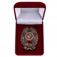 Нагрудный знак Красный командир (1918-1922 гг.) - в футляре