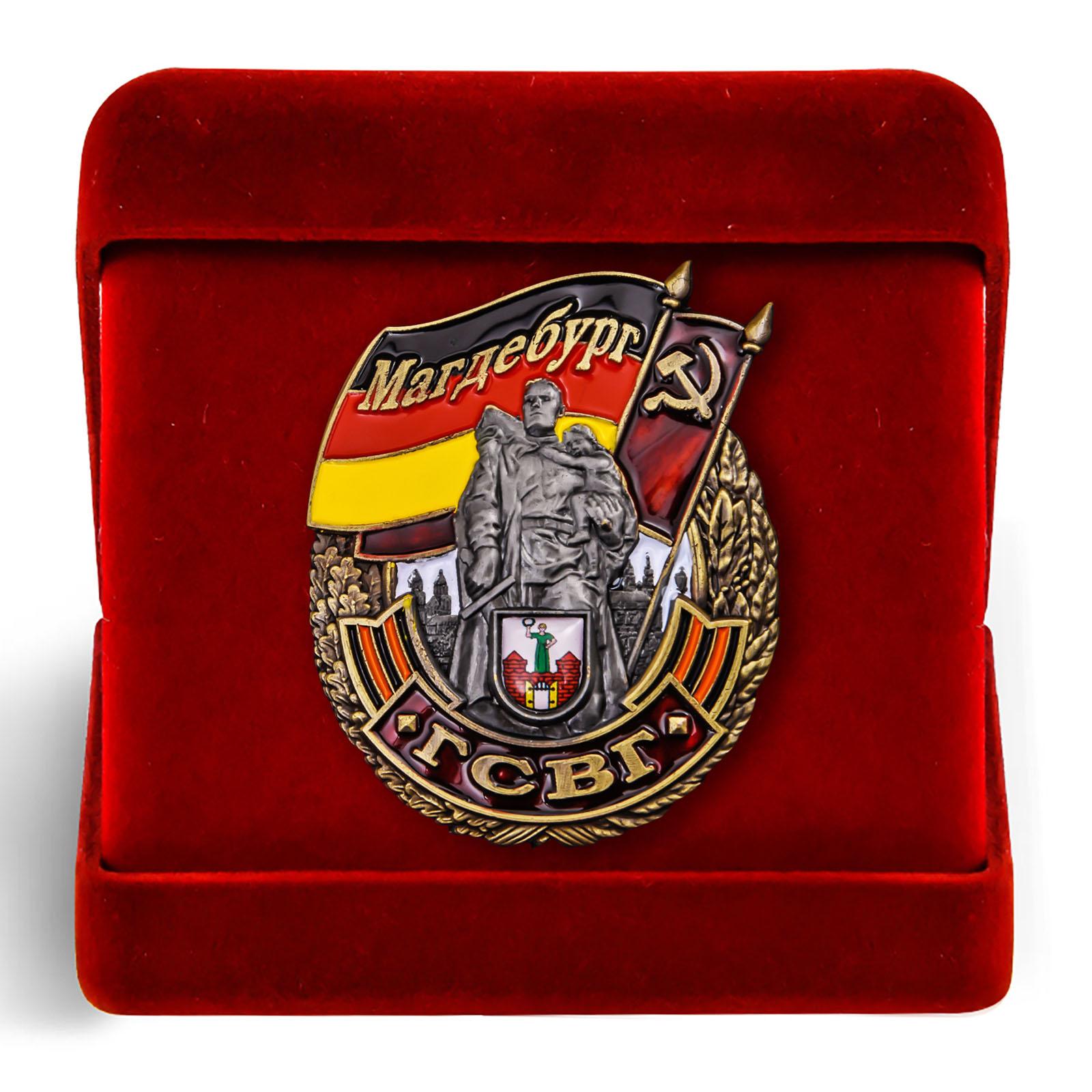 Нагрудный знак ГСВГ Магдебург