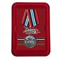 Нагрудная медаль 336-я отдельная гвардейская Белостокская бригада морской пехоты БФ - в футляре