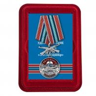Нагрудная медаль 56 Гв. ОДШБр - в футляре