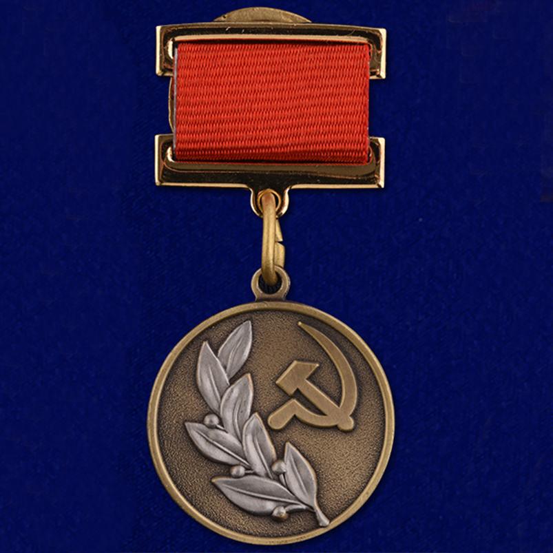 Знак лауреата Государственной премии СССР 3 степени