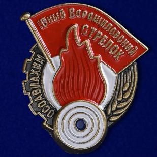 """Знак """"Юный Ворошиловский стрелок"""