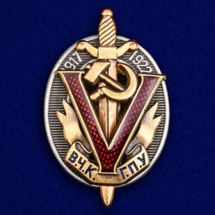 """Знак """"Почетный работник ВЧК-ГПУ"""" 1917-1922 (V)"""