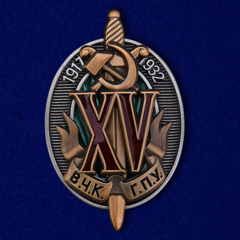 Почетный знак ВЧК-ГПУ (к 15-летию)