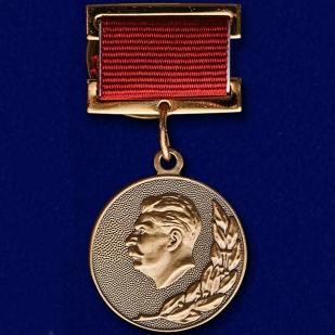 """Почетный знак """"Лауреат Сталинской премии"""" 1 степени"""