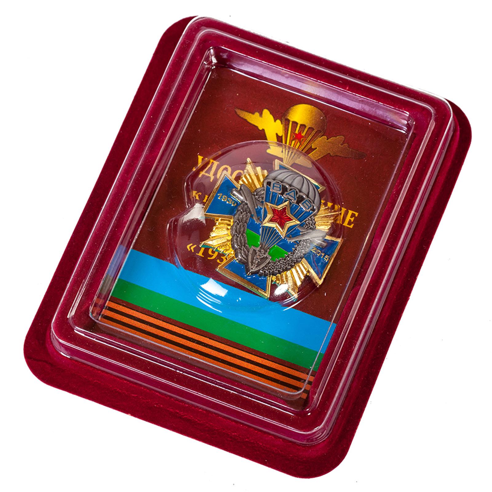 """Нагрудный крест ВДВ """"1930 - 2015"""" в бархатистом футляре бордового цвета"""