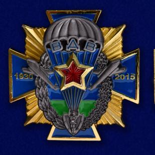 Юбилейный орден 85 лет ВДВ