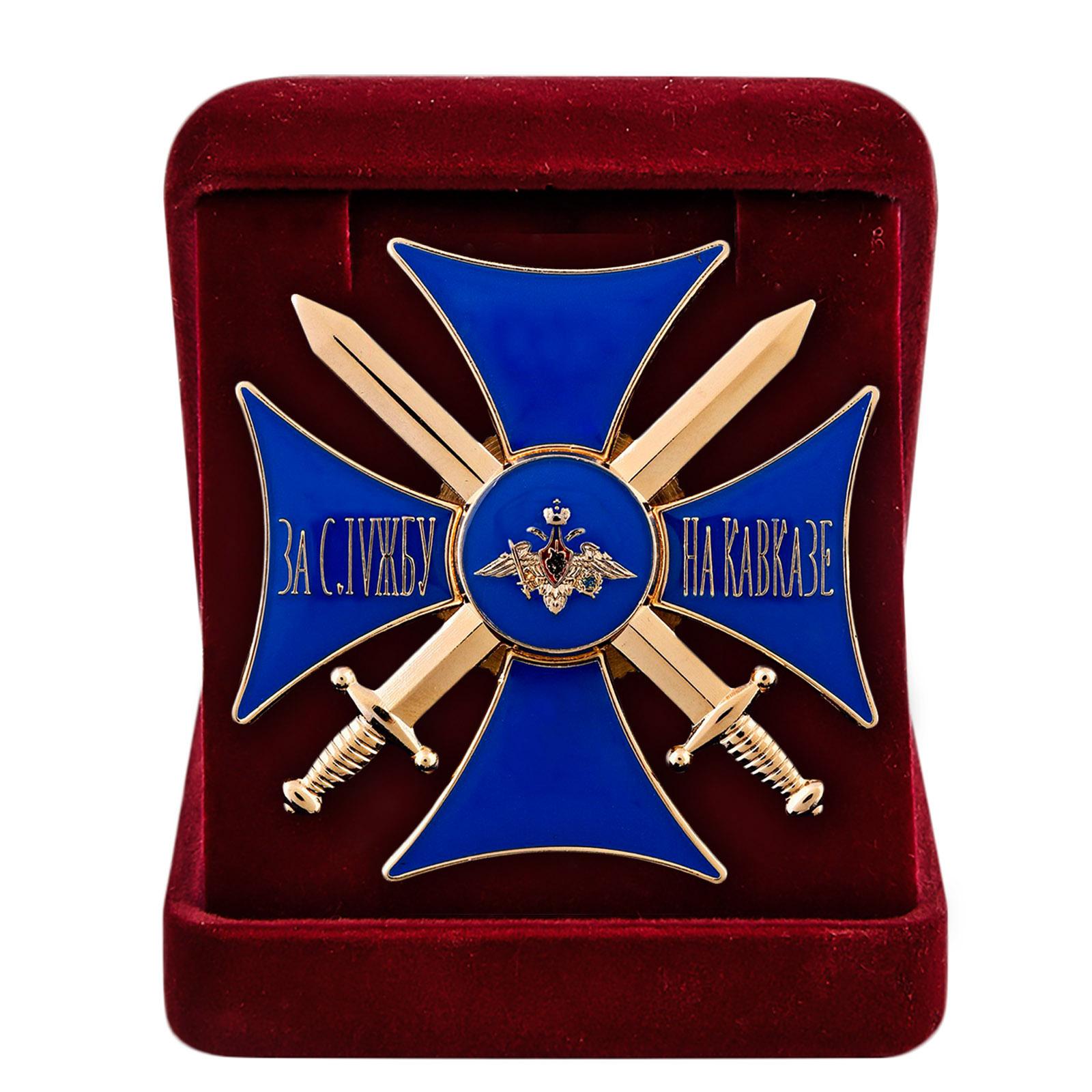 Нагрудный крест За службу на Кавказе