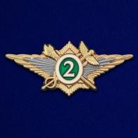"""Нагрудный квалификационный знак ФТС """"Специалист 2 класса"""""""