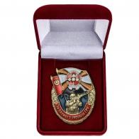 Нагрудный латунный знак За службу в Спецназе ГРУ - в футляре