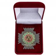 Нагрудный орден Бани (Звезда Рыцаря-Командора) - в футляре