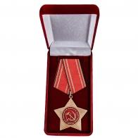Нагрудный орден КПРФ За заслуги перед партией