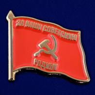 Нагрудный значок СССР