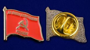 Нагрудный значок СССР - аверс и реверс