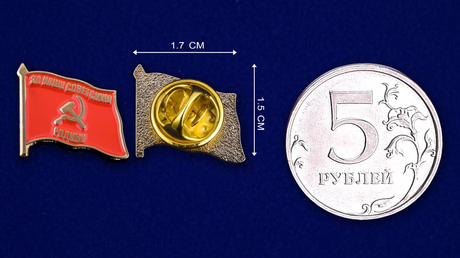 Нагрудный значок СССР - сравнительный размер