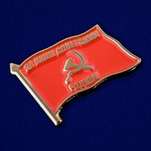 Нагрудный значок СССР - общий вид