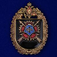 """Нагрудный знак """"10-я отдельная бригада специального назначения ГРУ"""""""