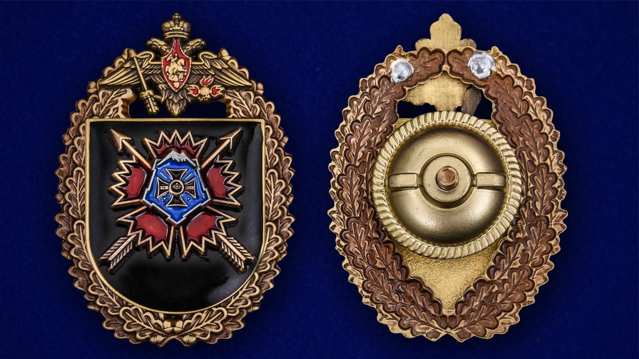 """Нагрудный знак """"10-я отдельная бригада специального назначения ГРУ"""" по выгодной цене"""
