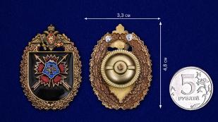 """Нагрудный знак """"10-я отдельная бригада специального назначения ГРУ"""" - сравнительный размер"""
