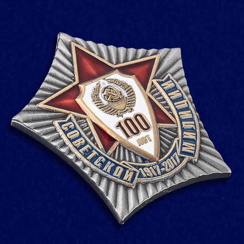"""Нагрудный знак """"100 лет Советской милиции"""" в оригинальном футляре с покрытием из флока - общий вид"""