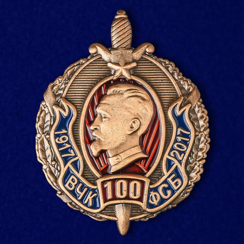 https://files.voenpro.ru/products/nagrudnyj-znak-100-let-vchk-fsb-1917-2017-2.1600x1600.jpg