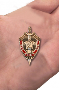 "Нагрудный знак ""100 лет ВЧК-КГБ-ФСБ"""