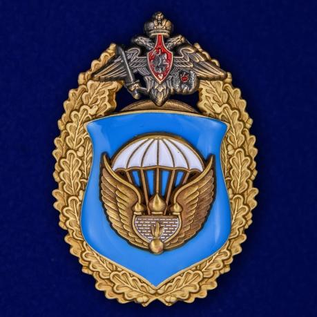 """Нагрудный знак """"106-я гвардейская воздушно-десантная дивизия ВДВ"""""""
