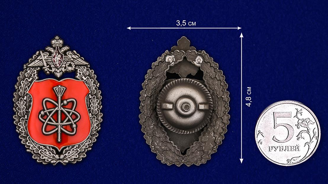 Нагрудный знак 12 ГУМО РФ - сравнительный размер