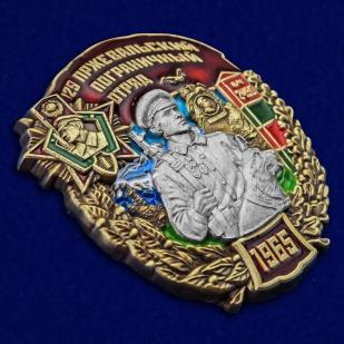 Нагрудный знак 129 Пржевальский пограничный отряд - общий вид