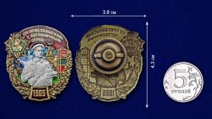Нагрудный знак 129 Пржевальский пограничный отряд - сравнительный вид