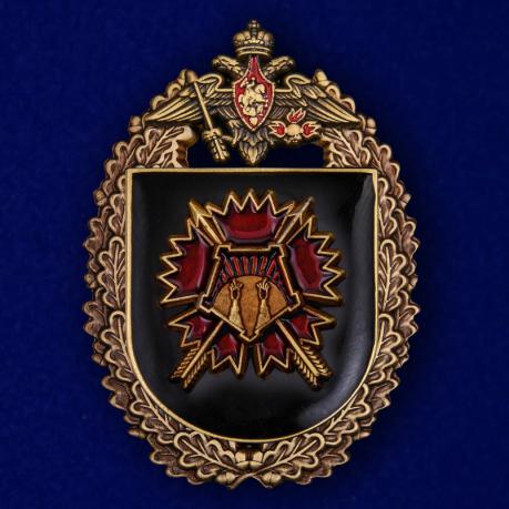 """Нагрудный знак """"14-я отдельная бригада специального назначения ГРУ"""""""