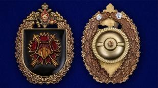 """Нагрудный знак """"14-я отдельная бригада специального назначения ГРУ"""" по выгодной цене"""