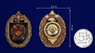 """Нагрудный знак """"14-я отдельная бригада специального назначения ГРУ"""" - сравнительный размер"""
