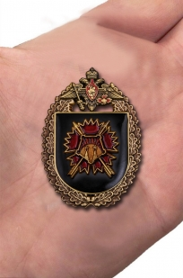 """Заказать нагрудный знак """"14-я отдельная бригада специального назначения ГРУ"""""""