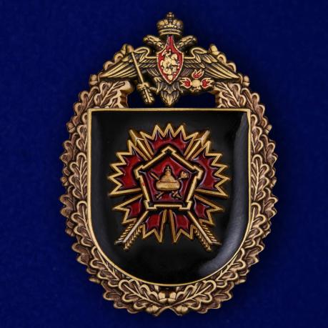 """Нагрудный знак """"16-я отдельная бригада специального назначения ГРУ"""""""
