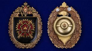 """Нагрудный знак """"16-я отдельная бригада специального назначения ГРУ"""" по выгодной цене"""