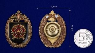 """Нагрудный знак """"16-я отдельная бригада специального назначения ГРУ"""" - сравнгительный размер"""