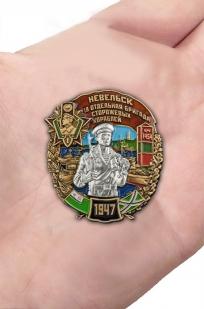 Нагрудный знак 19 ОБрПСКР Невельск - вид на ладони