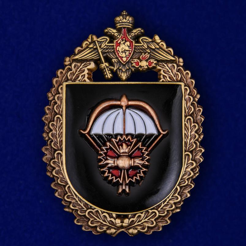 """Нагрудный знак """"2-я отдельная бригада специального назначения ГРУ"""""""