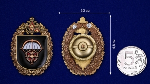 """Нагрудный знак """"2-я отдельная бригада специального назначения ГРУ"""" - сравнительный размер"""