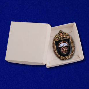 """Нагрудный знак """"2-я отдельная бригада специального назначения ГРУ"""" с доставкой"""