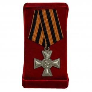 """Нагрудный знак """"200 лет Георгиевскому кресту"""" в футляре"""
