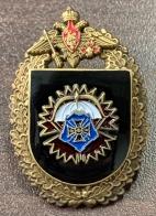 """Нагрудный знак """"22-я отдельная бригада специального назначения ГРУ""""  (в/ч 11659)"""