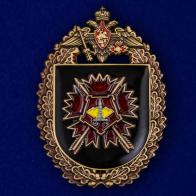 """Нагрудный знак """"24-я отдельная бригада специального назначения ГРУ"""""""