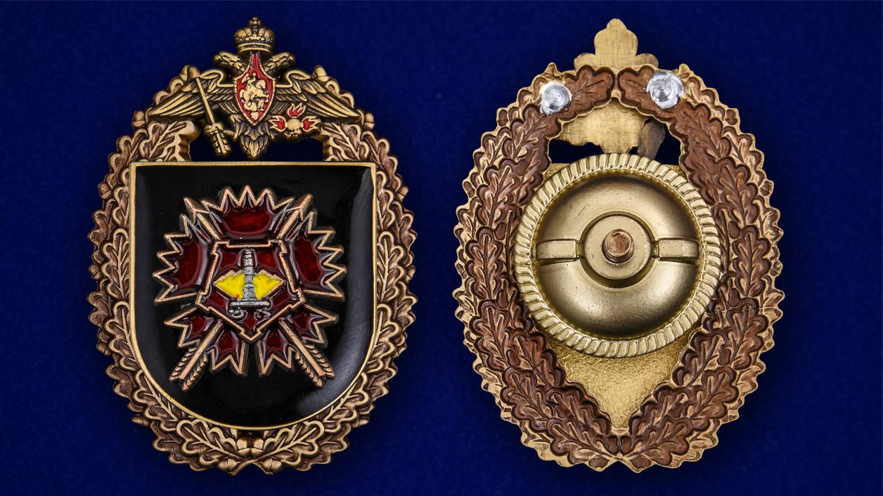 """Нагрудный знак """"24-я отдельная бригада специального назначения ГРУ"""" - аверс и реверс"""