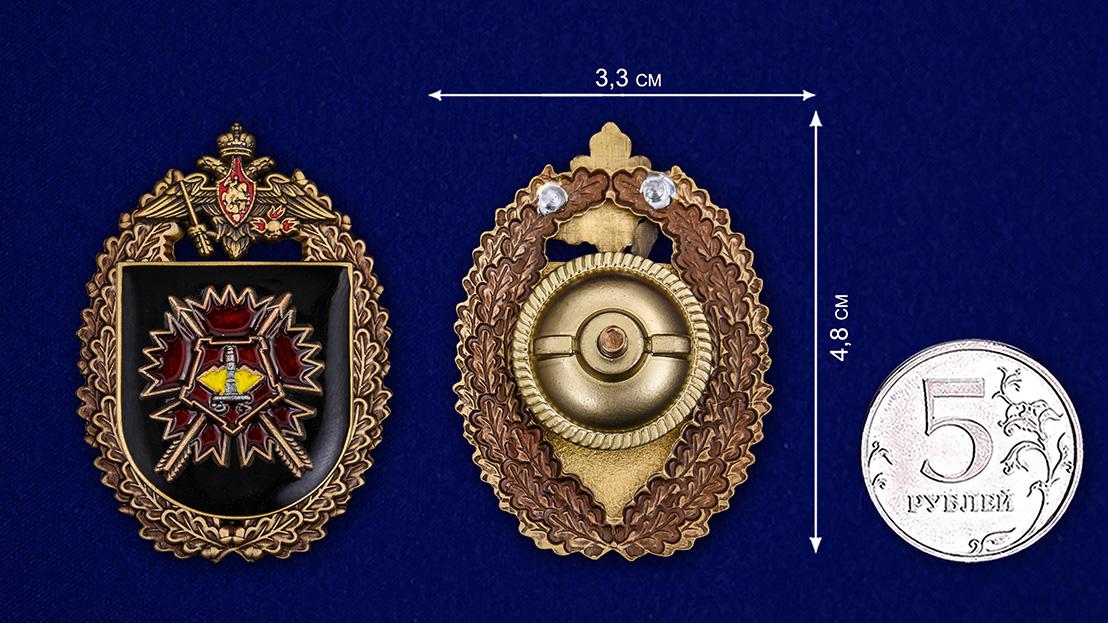"""Нагрудный знак """"24-я отдельная бригада специального назначения ГРУ"""" - сравнительный размер"""