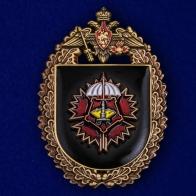 """Нагрудный знак """"3-я отдельная бригада спецназа ГРУ"""""""